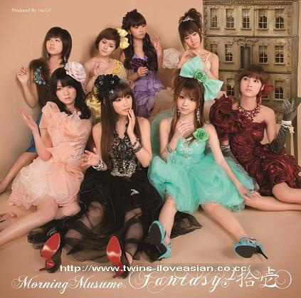 morning musume wallpapers. Morning Musume - Fantasy! Juuichi. Label: Japan, Morning Musume Posted by: