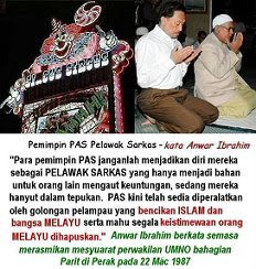 KATA ANWAR AL-JUBORI