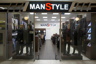 Магазин Мужская Одежда