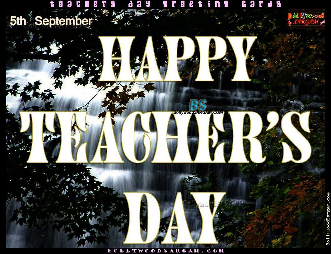 http://1.bp.blogspot.com/_6A8j2EQmANk/TIDRf4Y7MhI/AAAAAAAAKmg/0qXB1arkW6M/s1600/Teachers%20Day%20Wallpaper1.jpg