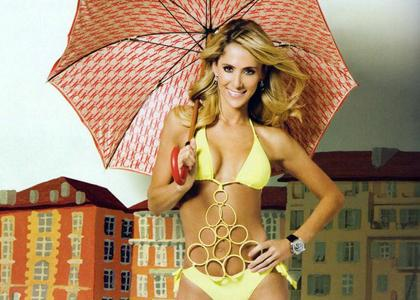 Ines Sainz Pics From Esquire Mexico