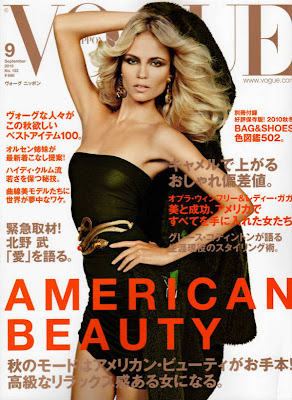 Natasha Poly, allure magazine cover