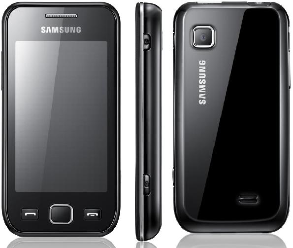 Samsung S8530 Wave II Photos - Samsung S8530 Wave II Photos