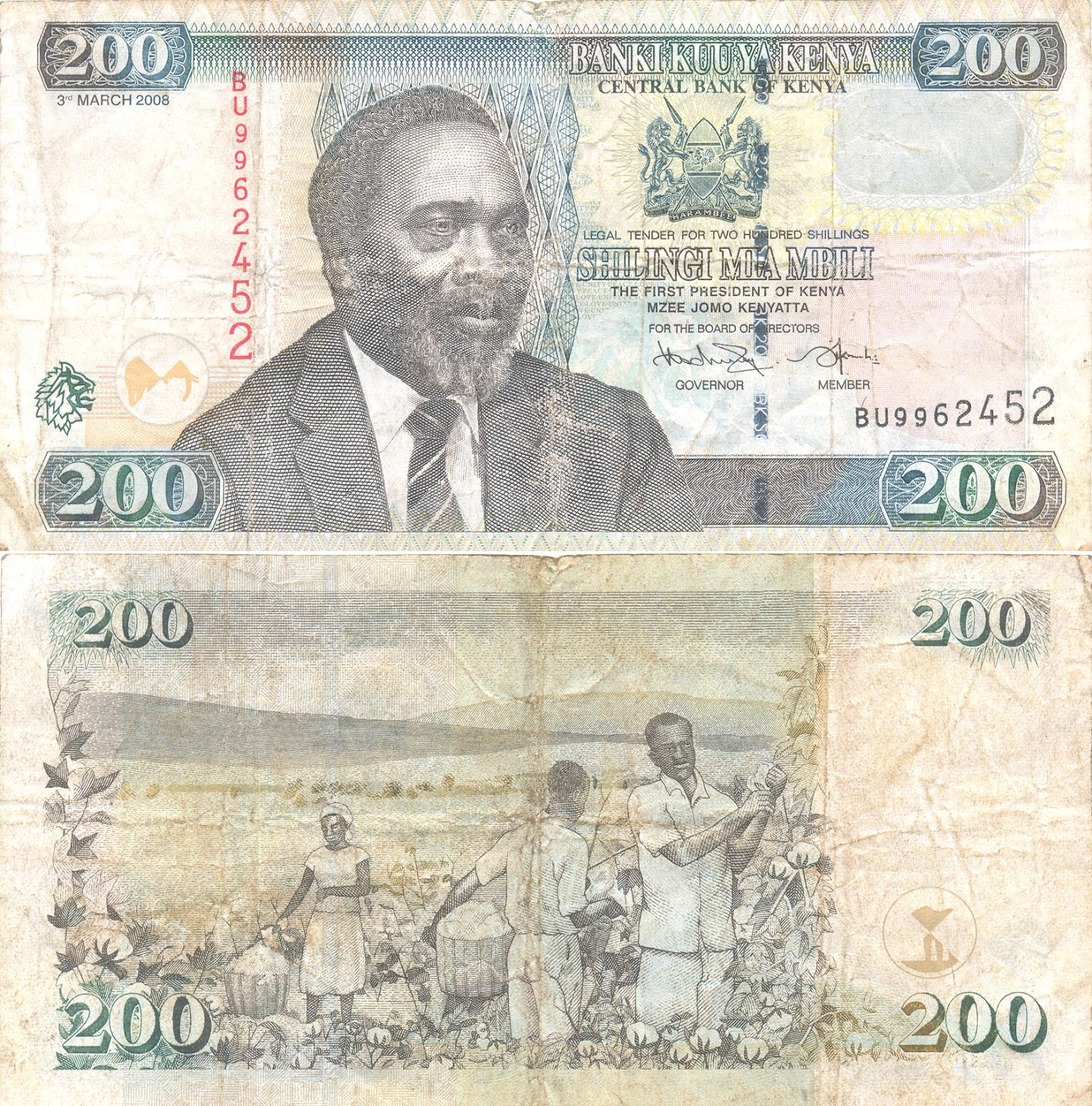 Jamila S Coins And Notes Collection Kenya Notes 7