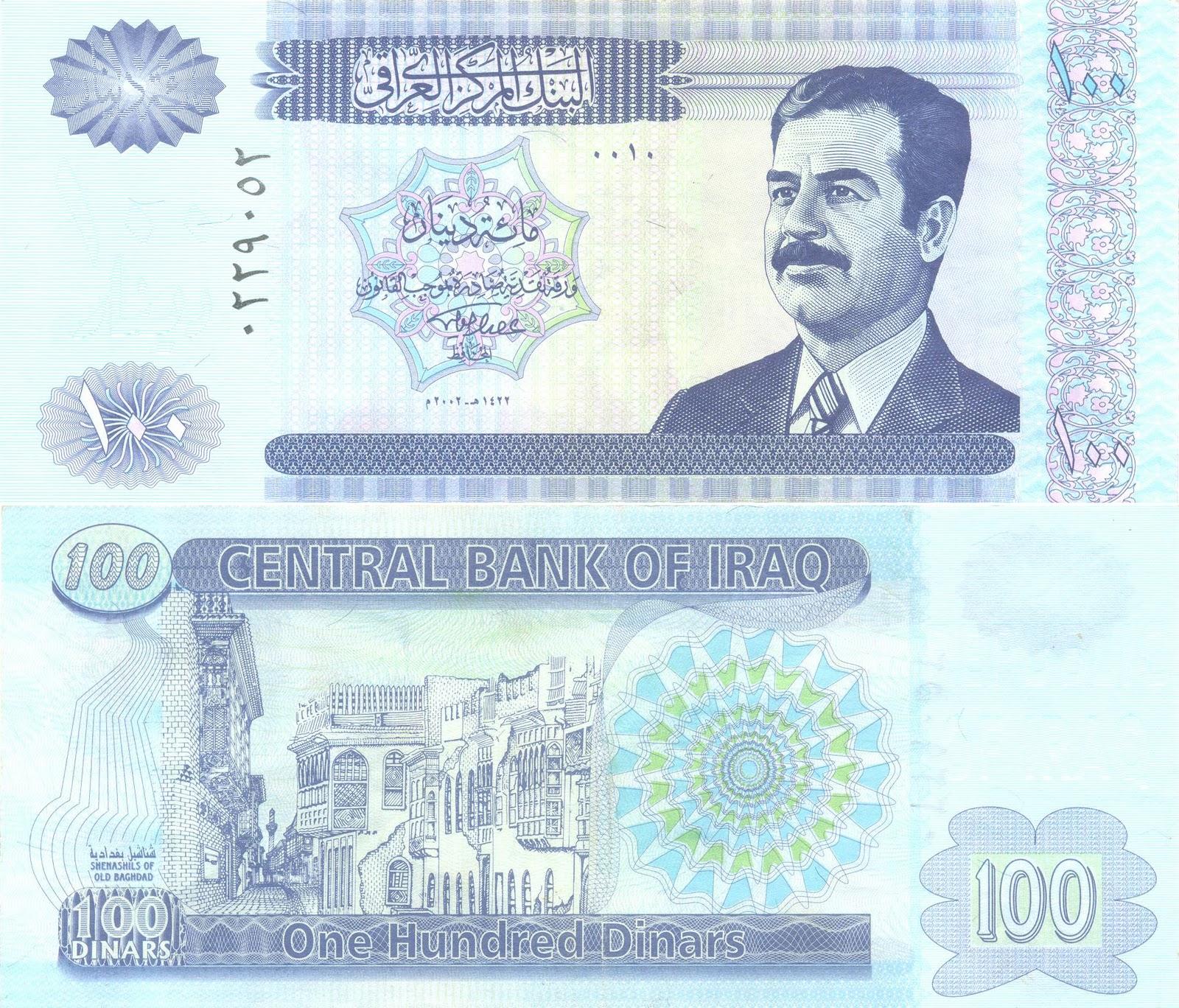 IRAQ - 100 Dinars