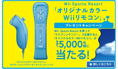 Nintendo Launches Discreet Blue And Pink Wiimotes for Japan