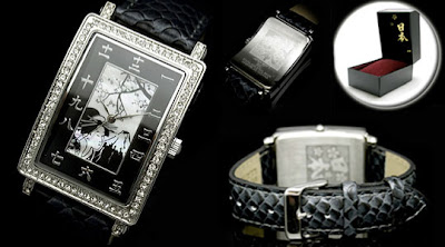 Japanese Kanji Pattern Watch Only for Japanese