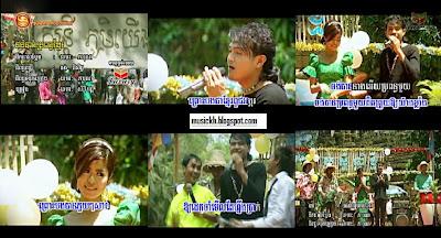 Chan Ban Propun Khmer by Sereymun
