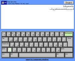 Teclat multilingüe