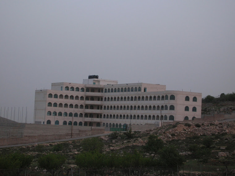 Al-Huda Girls' School