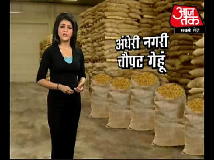aaj taak news channel Aaj tak's news channel's success story - tv - today network, aaj tak, a 24 hours hindi news channel in india, was launched in december 2000 since then, the channel has maintained its lead.