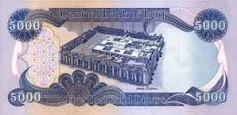 5,000 Dinar Iraq