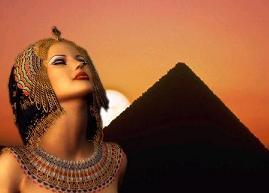 Sentimiento Egipcio
