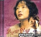 My Rosy Life Korea Novela
