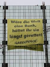 Εάν ο πλανήτης ήταν τράπεζα,θα τον είχαν σώσει..