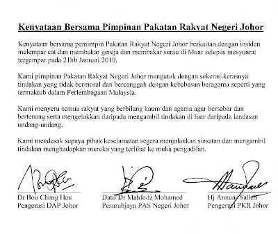 [PR+Johor+Joint++statement+on+church+and+mosques++arsons.JPG]