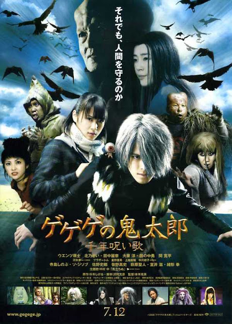 Download Film Gegege No Kitaro 2007