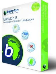 تحميل قاموس بابيلون Dictionary Babylon Pro 8