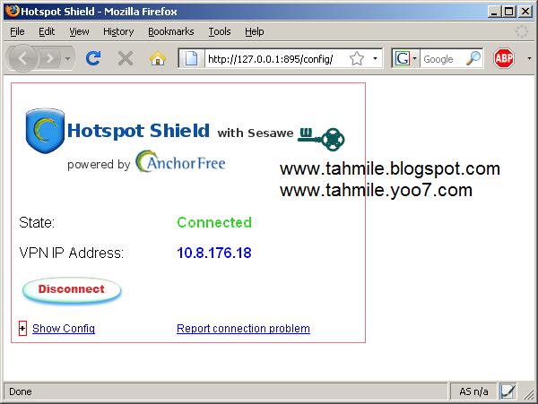 download free Hotspot Shield 2.24 2012 هوت سبوت شيلد لتغيير الايبى بالشرح بالصور