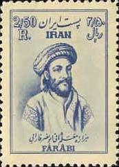 the biography of imam shawkani pdf