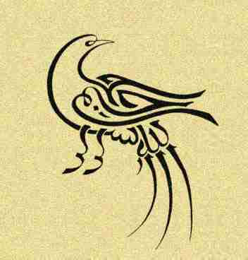 Artnlight Arabic Calligraphy