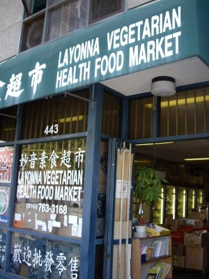 LAYONNA VEGE NATURAL HEALTH FOOD