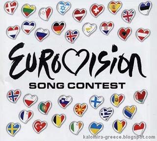Фото Евровидение