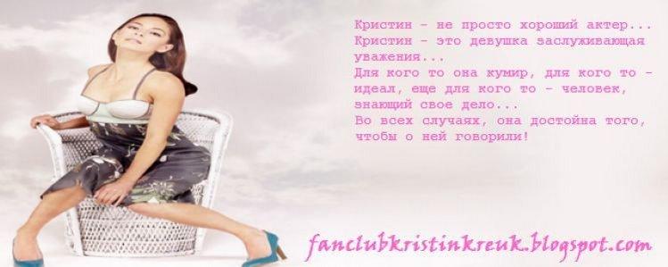 Фильмография Кристин Кройк