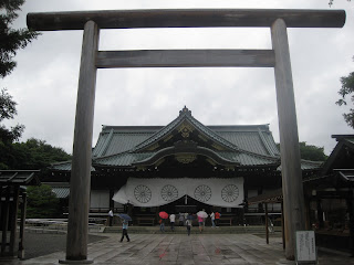 Japan With Dan: Proper Noun: Yasukuni Shrine