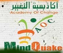 أكاديمية التغيير