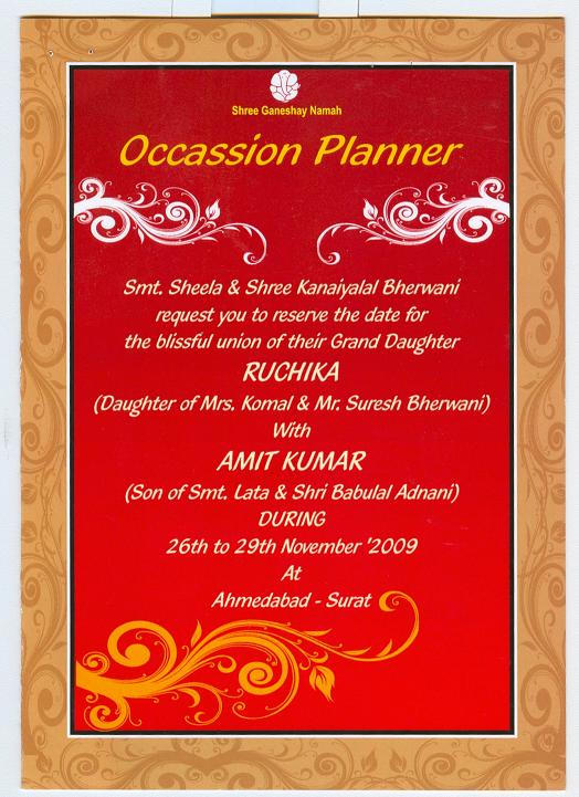 Wording for Wedding Invitation Wedding Invitation Card for Sindhi
