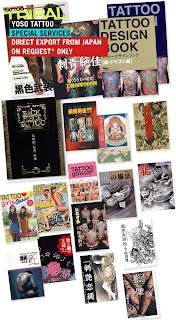 Japanese Art and Japanese Tattoo Books