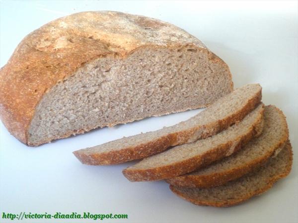 Pan integral de trigo y centeno