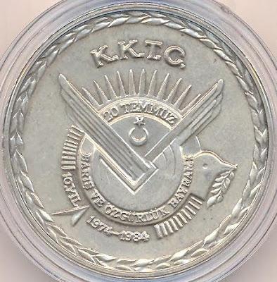 20 Temmuz 10.Yıl Madalyonu - ön yüz