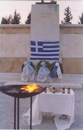 ΘΕΡΜΟΠΥΛΕς 2007