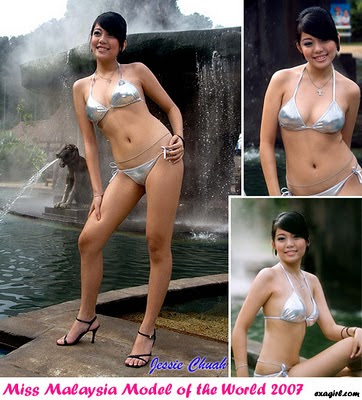 Gadis Cantik Jepang Hot