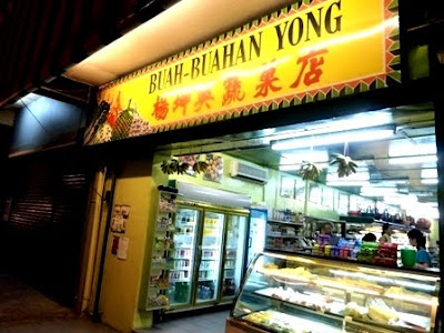 healthy breakfast fruit yogurt from buah buahan yong at gaya street jalan gaya kota kinabalu sabah
