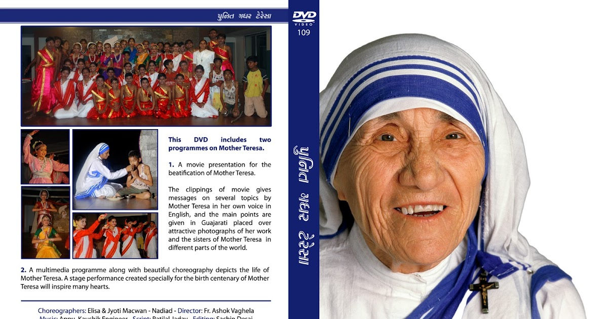 biography of mother teresa essay