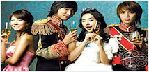 Princess Hours