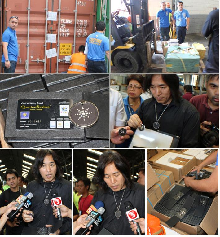 Scalar energy quantum science news fake fake quantum pendants seized by philippines customs department mozeypictures Choice Image