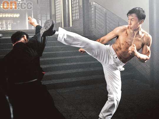 Cine HK en dvd et blu ray - Page 2 Legend+of+the+fist+cannes+still2