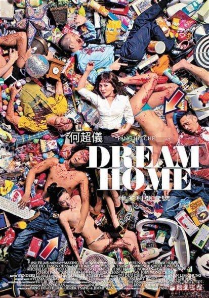 http://1.bp.blogspot.com/_6fyaIP-cj0o/S7zRbJEynpI/AAAAAAAAKWc/u78ojo8P9Vs/s1600/dream+home+poster2.jpg