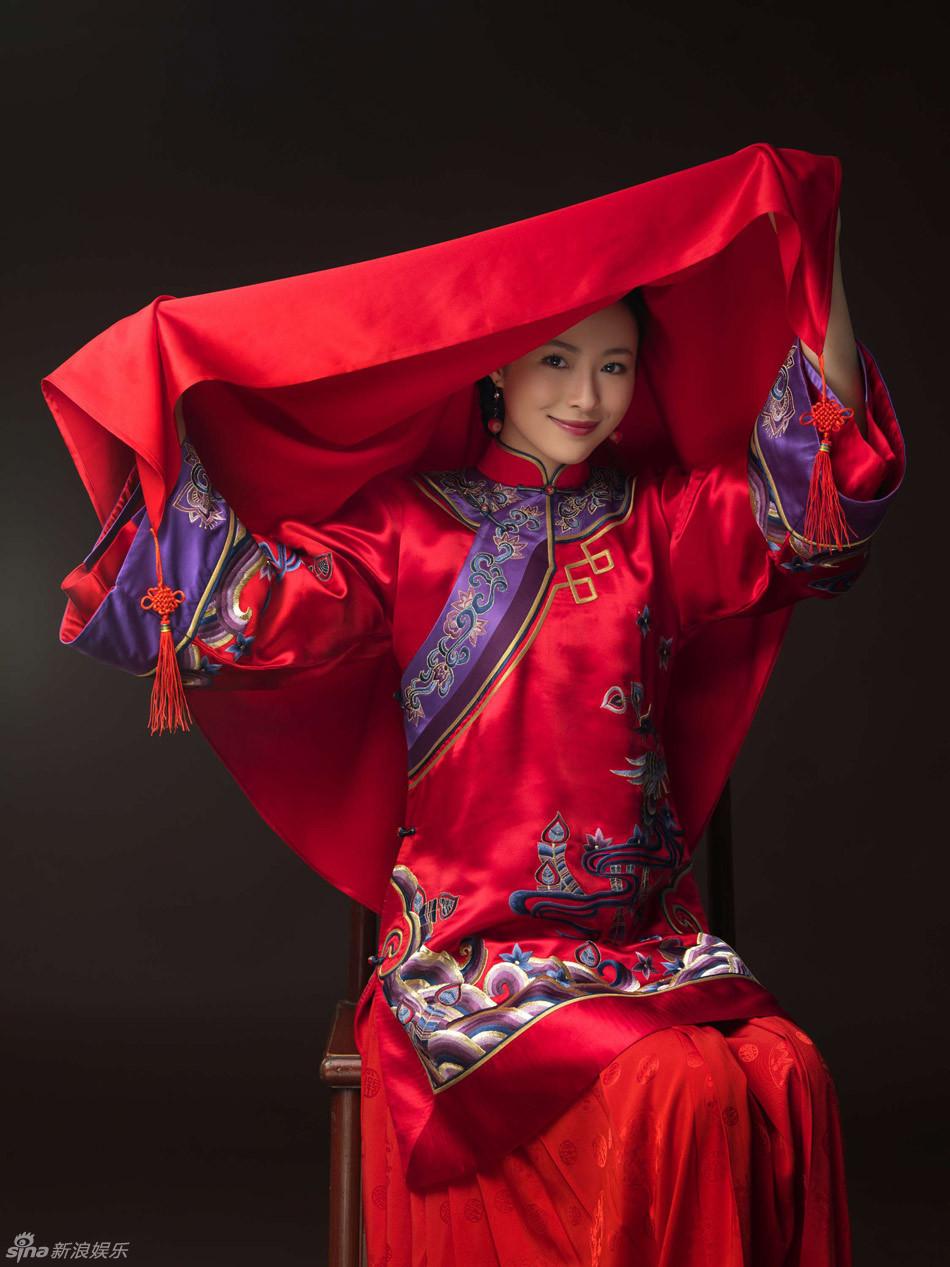Jiang yiyan the four