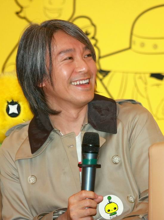 Stephen Chow - Photo Colection