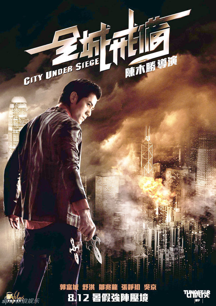 Shanghai 2 full movie in hindi download