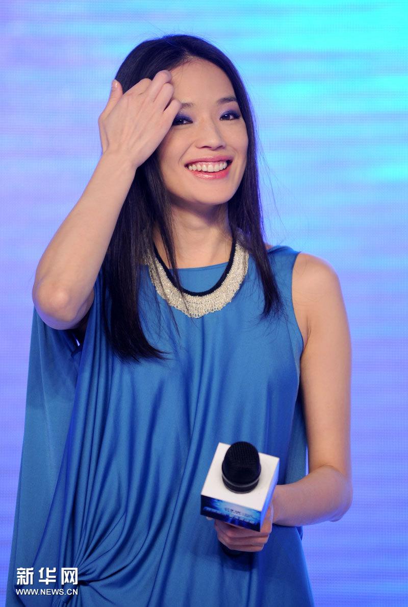 Hk celebrity news hong kong