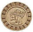 bússola galáctica - signo maia