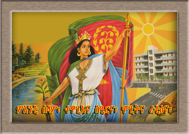 eritrea ethiopia sudan and somalias report cards