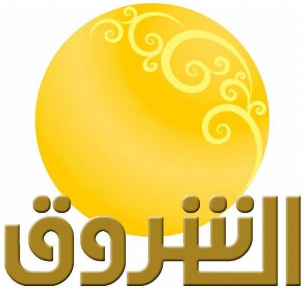 Ashorooq TV – Sudan