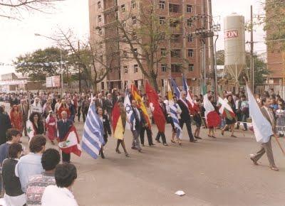 Desfile en Concordia - Entre Ríos - 09/07/1997